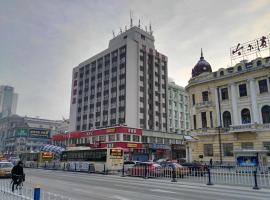 汉庭酒店哈尔滨东大直街店