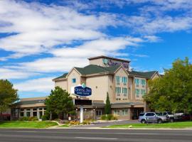 水晶套房酒店–盐湖城