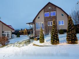 Holiday Home V Desyatochku