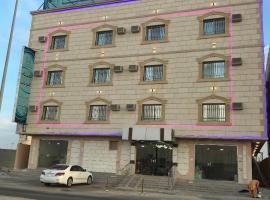 Hayat Al Qurayyat Hotel-Apartments, Al Qurayyat
