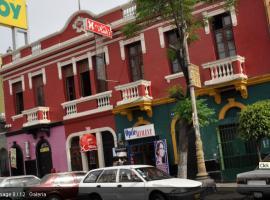 弗拉迪斯二号旅馆