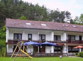 施亚兹霍夫酒店