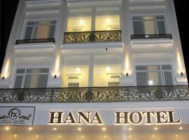 哈纳大叻酒店