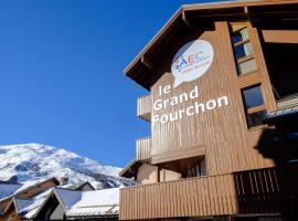 Village Le Grand Fourchon, 瓦尔梅尼耶
