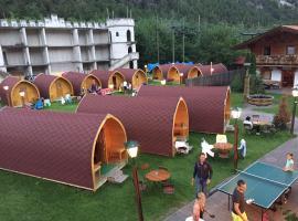 因塞德冒险小屋和露营地旅馆
