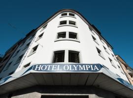 苏黎世奥林匹亚酒店