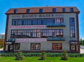 Baden-Baden Hotel, 阿斯特拉罕