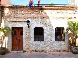 埃尔比特里欧卡萨博物馆酒店, 圣多明各