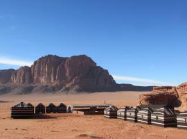 Desert Moon Camp