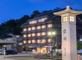 宫岛别墅酒店, 宫岛