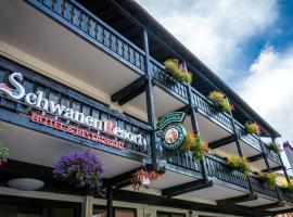 施瓦内度假酒店