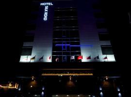 水原丝绸之路重生酒店,位于水原市Paik Nam June Art Center附近的酒店