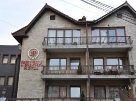 普瑞玛酒店, 普里什蒂纳