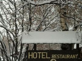 德尔塔特酒店