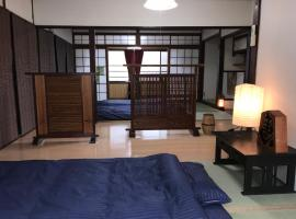 京都吉娜家日式旅馆