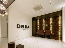 德鲁阿酒店
