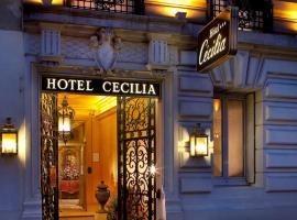 塞西莉亚酒店