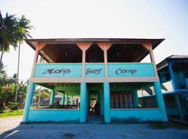 阿罗哈冲浪营旅馆, Lagudri
