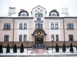 903号酒店, 普斯科夫