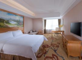 维也纳酒店(上海国际旅游度假区航头鹤立西路店)