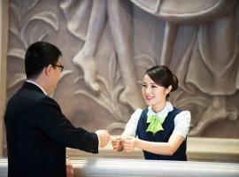 诚悦精选酒店广州南岗地铁站店