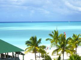 海星美丽海滩度假酒店 - 全包