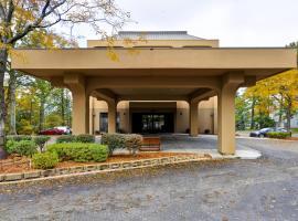 汉普顿克利夫兰西湖精品酒店