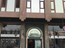 阿曼古尔土姆酒店