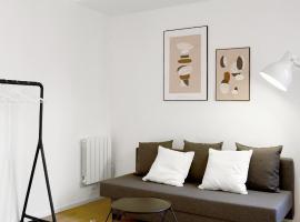 巴黎美丽城公寓