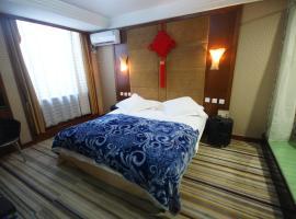 哈尔滨天植大酒店