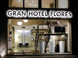 弗洛雷斯格兰酒店, Trinidad