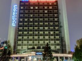 普尔曼布加勒斯特世界贸易中心酒店