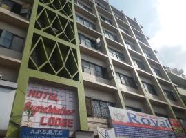 Hotel Suprabatha