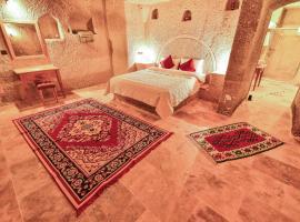 马赛克洞穴酒店
