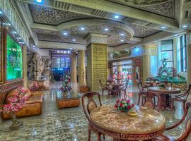 Hotel Ville Des Roses, Blida (Tipaza Province附近)