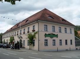 祖波斯特兰德嘎斯霍夫酒店