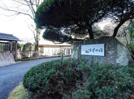箱根格库诺雅达温泉日式旅馆