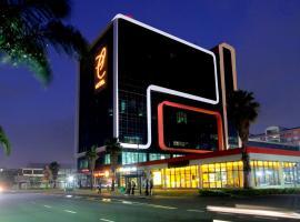 乌姆赫兰加海岸酒店及会议中心