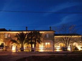 帕尔美莱克洛斯德拉旅馆