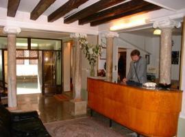 卡纳瓦酒店