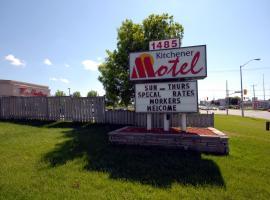基奇纳汽车旅馆