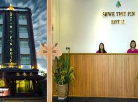 Shwe Thit Pin Hotel