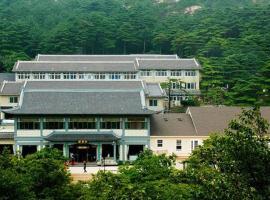 黄山排云楼宾馆,位于黄山风景区的酒店