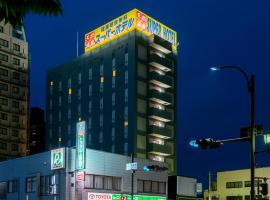 米子站前超级酒店, 米子市