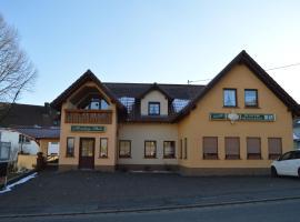 莫博格斯图布旅馆
