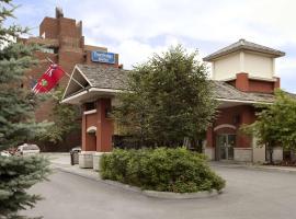 渥太华韦斯特旅客之家酒店
