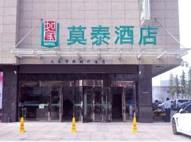 莫泰酒店滁州天长建设路汽车站店