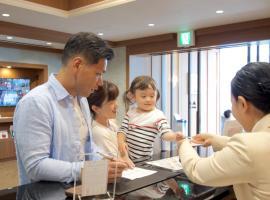 日和舞滨酒店,位于东京的酒店