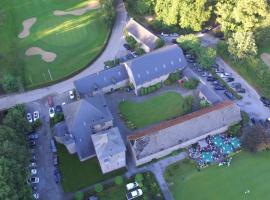法尔努伊高尔夫酒店