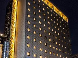 穆塞名铁银座酒店